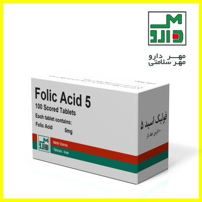 Folic Acid 5