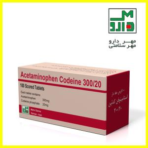Acetaminophen Codeine 300/20