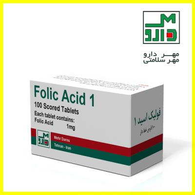 Folic Acid 1